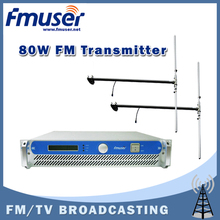 Free shipping FMUSER FSN-80W 80W FM Transmitter Radio Broadcaster+2 bay 1/2 wave Dipole antenna+15m SYV-50-5 Cable