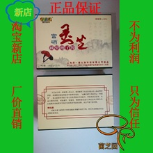 One was authentic Shanghai Jian Se Ganoderma spore powder 100g grams of high breakage rate was a healthy