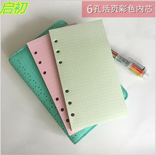 Fashion  Notebook Accessories A6/A7 Solid Color Planner Inners Filler Papers 20 sheet/ Set Inside