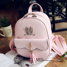 QZH Backpack Small PU Leather Princess Girls School Bags Cute Kids Backpacks Shoolbag Female Teenager Girl Travel Back Pack(China)