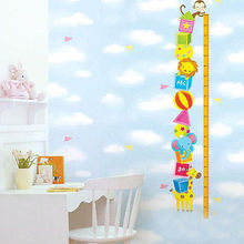 Zoo Animals Kids Grow Up Height Chart Wall Stickers Decor Decals Nursery Bedroom(China)