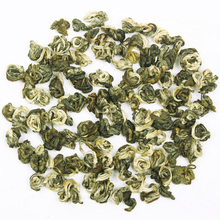 China Tea 50g Super Jasmine Tea King Jade Snail Resemblance Tea Aroma