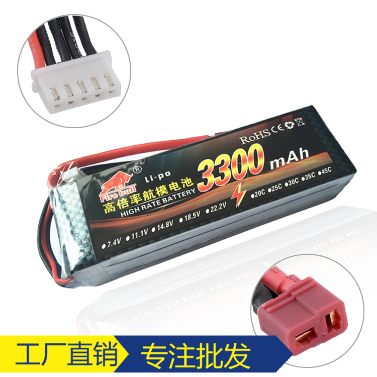 Fire Bull  4S Lipo Battery 4S 14.8V 3300MAH 30C MAX 40C T/XT60 Plug LiPo RC Battery For Rc Helicopter Car Boat 4S Free shipping<br>