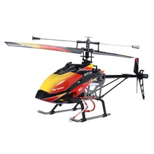 Wltoys V913 Large Alloy Brushless Version 2.4G 4CH RC Remote Control Helicopter with Gyro