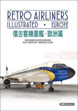 "New: ""retro"" of European aircraft commercial jetliners plane model hobby(China)"