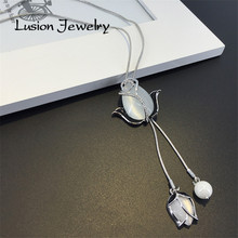Lusion Jewelry for Women New Design Accessories Elegant Long Section Gem Tulip Simulated Pearl Pendant Statement Necklace