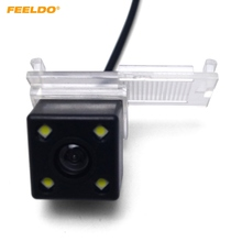 Car Rear View Reverse Backup Camera With LED For Citroen DS5/DS6/DS5LS (2015)/Elysee (13~14)/C-QUATRE/DS/C5/C4/C2 (10~12) #3179