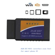 Buy Wireless ELM327 Auto Diagnostic Scanner Tool wifi V1.5 OBDII obd2 ios Car Diagnostic Interface Scanner iPhone iPad iPod for $8.31 in AliExpress store