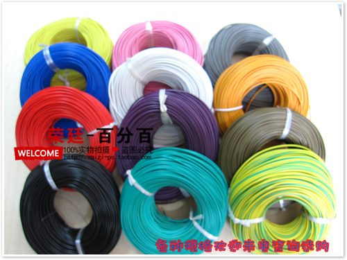 12 color RV 1.5mm Electrical Wires copper  flexible cord 1.5 square multistrand flexible wire ( 85 Meters/roll )<br>