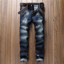 2017 Mens Pants Track Punk Pencil Casual Skinny Pants Casual Ripped Zippers Nightclubs Trousers Young Man Korean Streetwear(China)