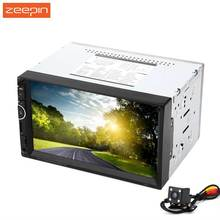 Zeepin 7002 7 Inch TFT Touch Screen Double Din 12V Car Multimedia MP5 Player with Camera AM FM Bluetooth Function(China)