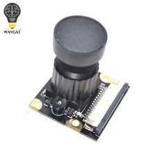 BestPrice Raspberry Pi 3 Camera Focal Adjustable Night Vision 5 MP Camera Module Support Raspberry Pi 2/3 Model B + Free 50 FFC