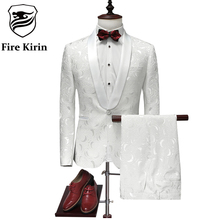 Fire Kirin Suit Men 2017 Latest Coat Pant Designs White Wedding Tuxedos For Men Slim Fit Mens Printed Suits Brand Clothing Q315