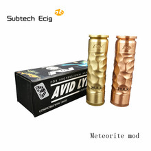 Buy New Sub Two AV Meteorite mod 1:1 25mm Diameter atomizer vape E cigarette mechanical mod 510 thread for $23.99 in AliExpress store