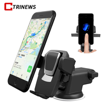 Buy CTRINEWS Car Phone Holder Stand Dashboard Windshield Universal 360 Adjustable Car Holder Mount Cell Phone Bracket iPhone X 8 for $7.67 in AliExpress store