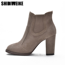 SHIDIWEIKE New 2017 Sexy Women Boots Fashion punk Square high heels Black Ankle boots For Woman Brand Design Ladies Shoes m098(China)