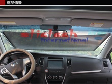 by dhl or ems 50pcs Retractable Side Window Car Sun shade Curtain  Sunscreen roller Blinds Window Film cheapest