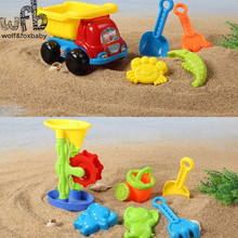 6pcs/set 25*15*16cm 2 patterns Cute Kids beach plastic toys children toy set dune Sand Beach Toys Bucket Spade Mold Tools summer(China)