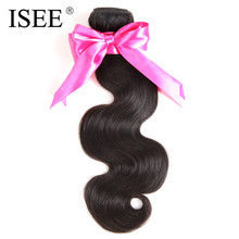 ISEE Peruvian Body Wave Remy Human Hair Weave Bundles Hair Extension Free Shipping Can Be Dyed