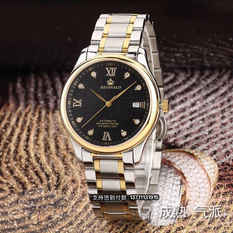 Top Quality HK Crown Reginald Mens Full stainless steel watch gold thin Luxury quartz watch waterproof man Quartz Wristwatches<br>