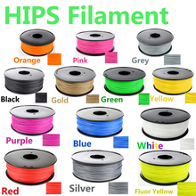 High Quality PinRui 3d HIPS filament 1.75mm 1kg 3d printer filament 1 KG HIPS 3d plastic filament Low cost, less odor than ABS(China)