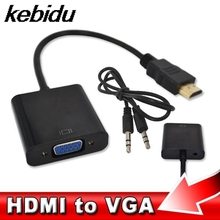kebidu Hot Selling Male to Female HDMI VGA Video adaptor HDTV CRT Monitor TV for XBOX 360 PS3 HDMI to VGA 3.5mm plug Audio Cable
