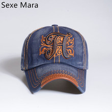 Denim Solid Blue Jeans Letter pattern leather Baseball Hat Cap Cowboy Dad Hat Curved Ball Cap H Distressed Vintage match with U
