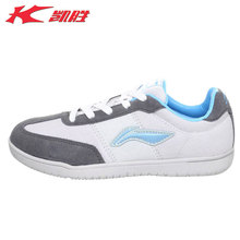 Li-Ning Women Table Tennis Shoes Breathable Light Weight LiNing Sport Shoes Sneakers APCH004 YXT004