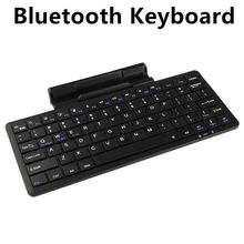 "Bluetooth Keyboard For Lenovo MIIX 310 320 325 10.1"" Tablet PC Wireless keyboard Miix310 miix210 miix325 miix 320 Stand Case(China)"