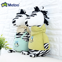 Kawaii Plush Stuffed Animal Cartoon Kids Toys for Girls Children Baby Birthday Christmas Gift Zebra Sheep Rabbit Metoo Doll(China)