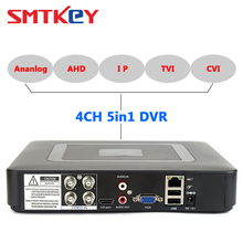 4Ch HVR MINI 5 in 1 Hybrid 1080N CCTV Mini DVR Recorder AHD / Analog / TVI / CVI / IP DVR NVR