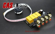 4 Ways Input Source Selector For Audio Preamp Power Amplifier DIY Kit,4 In 1 Out