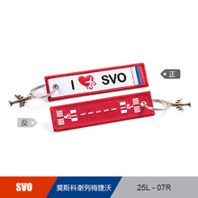 Russia Moscow Sheremetyevo International Airport SVO Luggage Tag Embroider Metal Plane Luggage Bag Tag