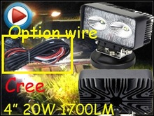 "Only 34USD/PCS,4"" 20W 1700LM 10~30V,6500K,LED working light;Free ship!Optional wire;motorcycle light,forklift,tractor light(China)"