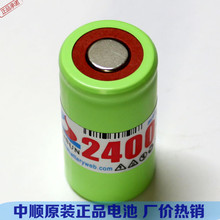 2400mAh 1.2V 5C SC in Ni MH battery power tools battery Sweeper Vacuum Cleaner Li-ion Cell