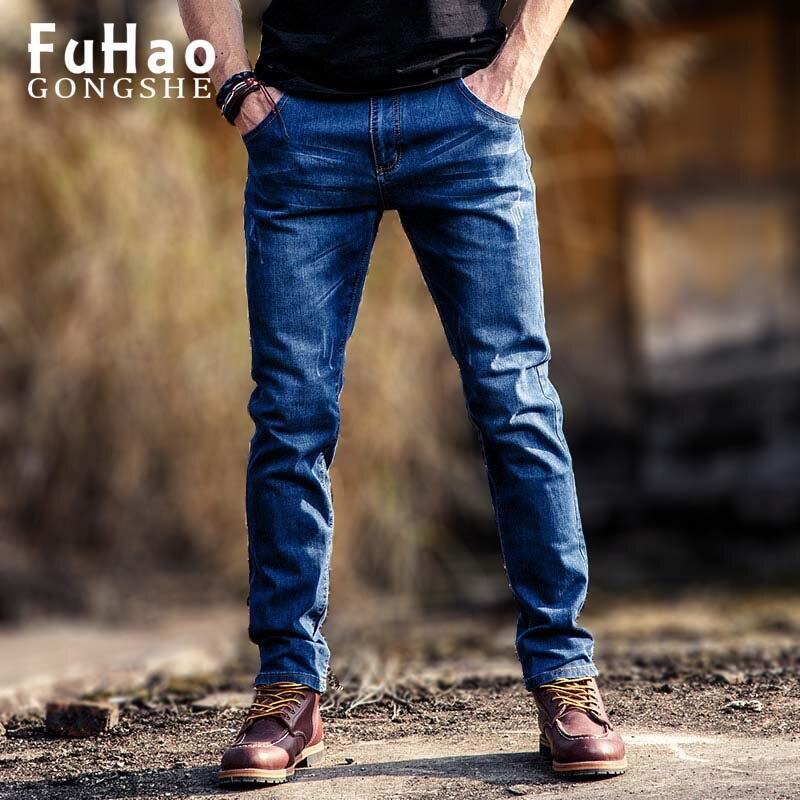 Fuhaogongs Fashion New  Jeans Men Cotton Elastic Breathable Casual Denim Pants For Men Slim Fit skinny JeansÎäåæäà è àêñåññóàðû<br><br>