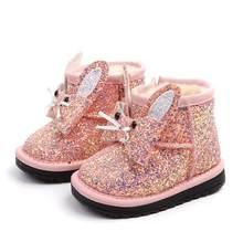 KKABBYII 2018 New Winter Toddler Fashion Butterfly Ankle Boot Baby Girl  Glitter Warm Shoe Children Cartoon c52e1fe03c54