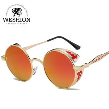New Polarized Gothic Sunglasses Men Steampunk Round Metal Frame Coating Mirror Women Brand Design Sun Glasses Deal With It(China)