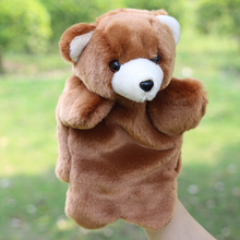 Teddy bear hand puppet    doll  finger even  child  puzzle  placate  Toys puppets