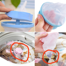 float Washing machine dust filter,hair remove nylon net bag, laundry filter bag free ship