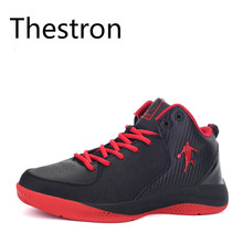 Basketball Shoes Men 2017 Cheap Basketball Shoe Low Top Basketball Shoes Cushioning Breathable Stability Professional Sneakers(China)