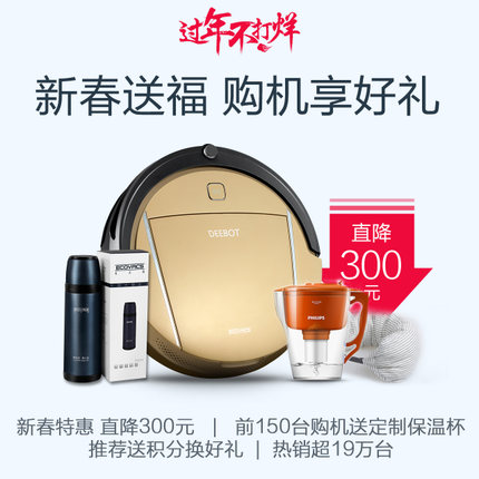 CEN630 Tinker treasure sweeping robot intelligent household vacuum cleaner ultra-thin automatic washing wiping machine mop(China (Mainland))