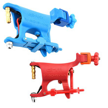Blue And Red Butterfly Rotary Tattoo Machine for Shader Tattoo Machine Makeup Tool For Dropshipping WS0024(China)