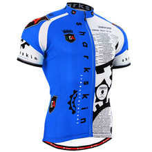 Buy LIFE ON TRACK Mens Short Cycling Jerseys Bicycle Shirts Sports Fitness Summer Short Sleeve Breathable Bike Clothing Ciclismo for $30.06 in AliExpress store