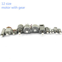 12 pcs different Micro mini Motor  DC Motor with gear For DIY Motor Scientific Experiments Technology Teaching Making