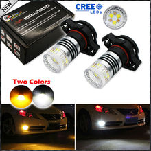2pcs Color Switchable Xenon White/Amber Yellow CRE'E High Power 5202 H16 PSX24W LED Bulbs Fog Lamps or Driving Light Replacement