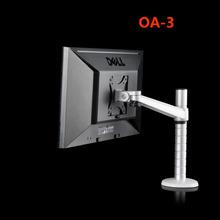 Hyvarwey OA-3 Height Adjustable within 27 inch LCD LED Monitor Holder Arm Bracket 360 Degree Rotatable Computer Monitor Stand(China)