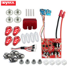 SYMA X8HG X8HW X8HC Spare Parts PCB Circuit board + 2 to 3 Charger + Main Frame + Main gear + Motor cover RC Quadrocopter Parts