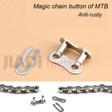 Fixed gear Bike chain quick release buckle Single speed magic button mountain bike high strength fast installation connector(China)