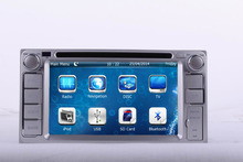 "6.2"" 2 DIN Car Radio Audio DVD Player GPS TV Bluetooth Silver Color For TOYOTA UNIVERSAL Retail/Pc Free Shipping"